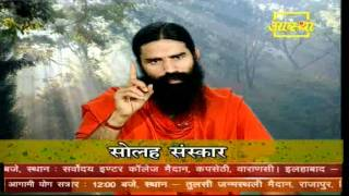 Knowledgeable Video for Pregnent Women -By Swami Ramdev