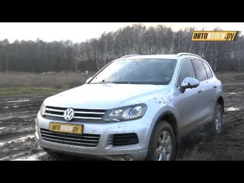 Тест-драйв Volkswagen Touareg V6 TDI