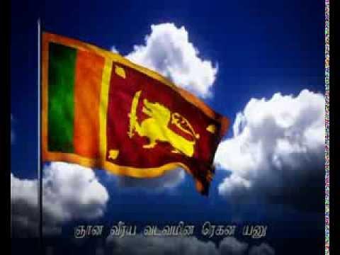 Bilingual Version Of The National Anthem Of Sri Lanka video