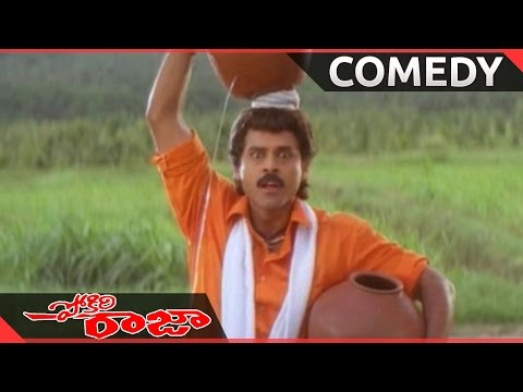 Pokiri Raja Movie    Roja , Venkatesh Romantic Comedy Scene    Venkatesh, Roja, Prathibha Sinha Photo Image Pic