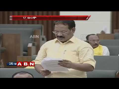 AP Assembly Monsoon Session 2018 Begins With Question Hour | ABN Telugu