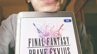 HowHowの實況小遊戲時間 《Final Fantasy Brave Exvius》