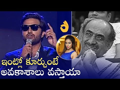 Ee Nagaraniki Emaindi Hero Vishwak Strong Counter To Sri Reddy In Front Of Suresh Babu | Manastars