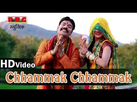 Latest Rajasthani Dj Remix | Chhammak Chhammak Hd Video 2014 | Dhol Baje Nagara Baje By Yash Rathore video