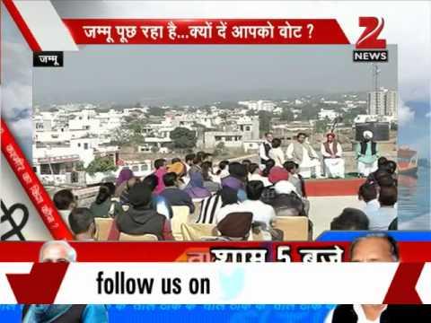 J&K polls: Special coverage from Gandhinagar, Jammu