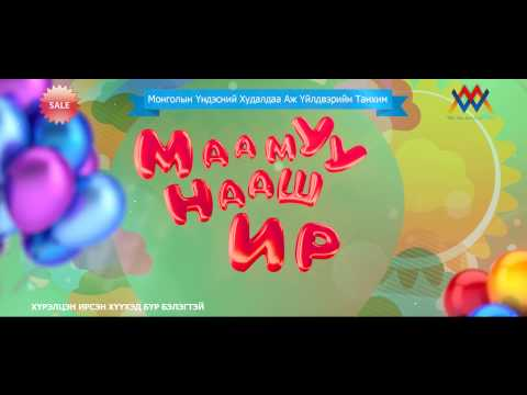 Maamuu Naash Ir Expo 2014 Show video