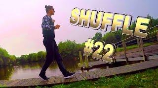 SHUFFLE #22 | Don Diablo - On My Mind