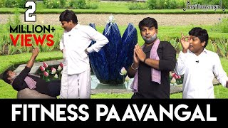 Fitness Paavangal | Kedi Troll | Parithabangal