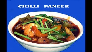 Chilli Paneer Recipe - How to Make Chilli Paneer Restaurant Style