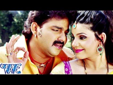 HD ओठवा रशीला भईल रसदार - Pawan Singh - Lagi Nahi chutte Rama - Bhojpuri Songs 2015 new