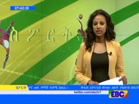 Sport Afternoon News from Ebc June 30 2017