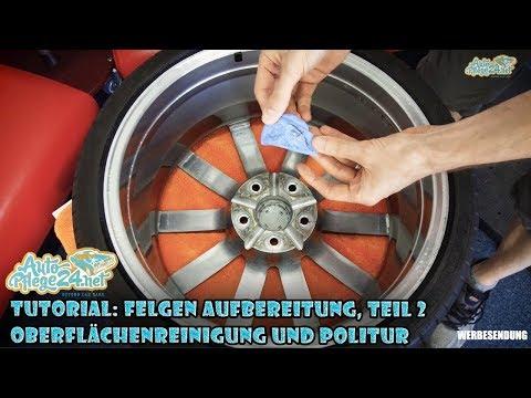 Autopflege24 Tutorial: Felgen Aufbereitung, Teil 2 - Oberflächenreinigung + Politur (TarX, Rupes)