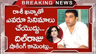Reasons Behind Dil Raju Banned Rashi Khanna From Tollywood | Srinivasa Kalyanam Movie | TTM
