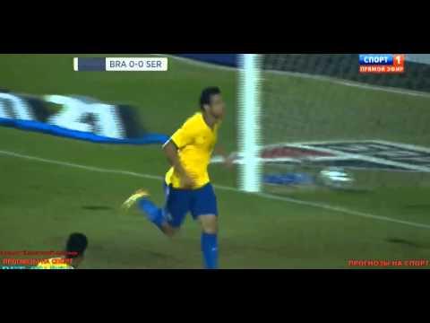Fred Goal vs Serbia(Thiago Silva Amazing Assist) ~ Brazil 1-0 Serbia Friendly 06 06 2014 HD.mp4