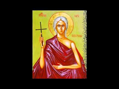 Житие преподобной Марии Египетской