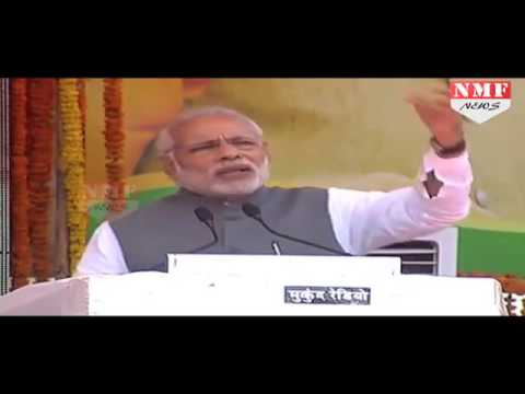 LIVE: Narendra Modi's Speech at the Launch of National Rurban Mission in Rajnandgaon, Chhattisgarh
