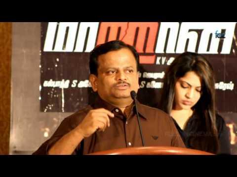 Maattrraan press meet : KV Anand
