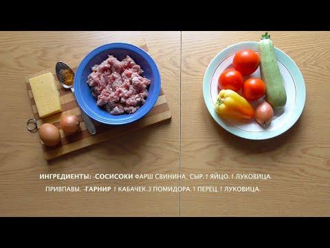 Салат из жареных грибов и свежего огурца и