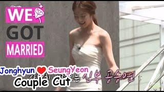 [We got Married4] 우리 결혼했어요 - seungyeon, wear wedding dress! 20150711