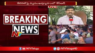 KCR to Take Oath as Telangana Cheif Minister on Thursday | NTV