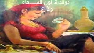 قارئة الفنجان عبد الحليم حافظ