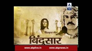 Bharatvarsh  Episode 3  Story of Mauryan emperor Ashoka Samrat 640x360