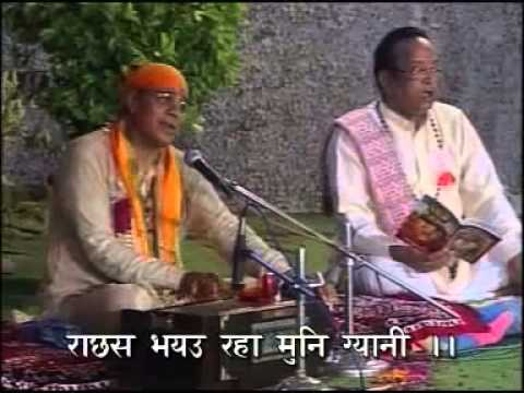 Sunderkand By Ashwin Kumar Pathak Part 10 Of 12 video