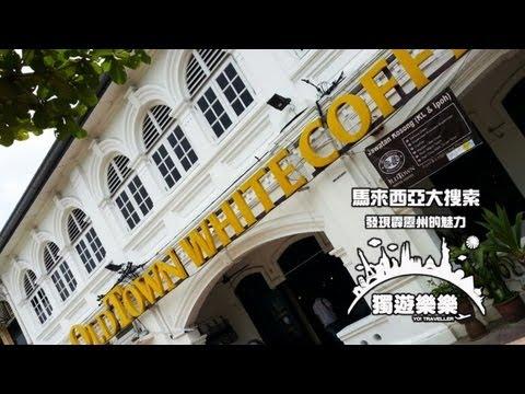 YO! Traveller EP06: Ipoh Heritage Walk