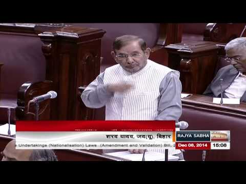 Sh. Sharad Yadav's comments on The Textile Undertakings Laws Bill, 2014