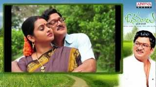 Onamalu - Onamalu Movie Songs - Arudhaina Sangathi Song