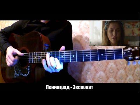 10 ВИРУСНЫХ (популярных) песен 2016 ГОДА на гитаре