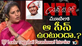 BJP Leader Daggubati Purandeswari Exclusive Interview | AP Special Status