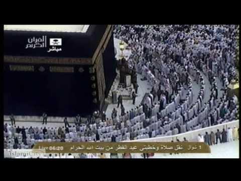HD - Takbir & Eid ul Fitr Prayer in Makkah (Masjid Al-Haram) - 1434 (2013)