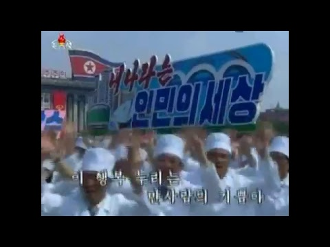 KCTV - Korean Central Television -  North Korean TV - Live stream