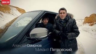 2013 Range Rover Vogue — обзор Петровского и Смирнова