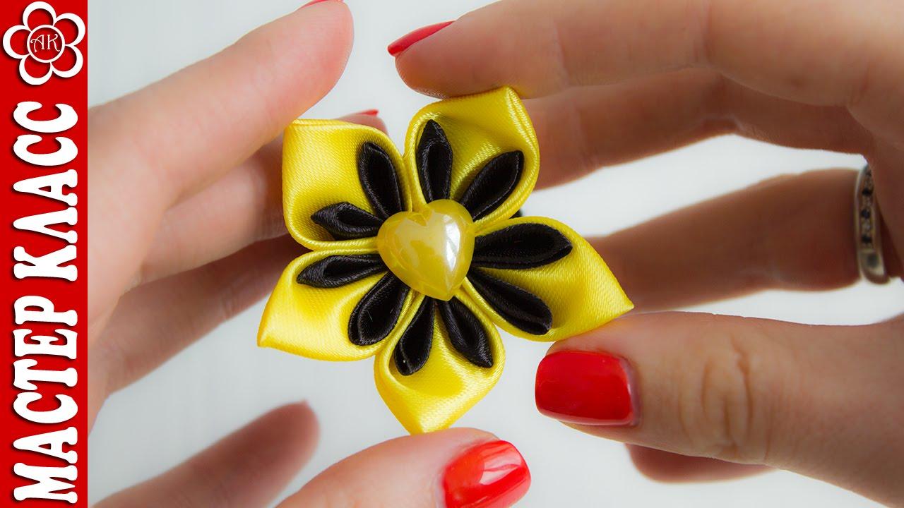 Канзаши простой цветок из атласной ленты