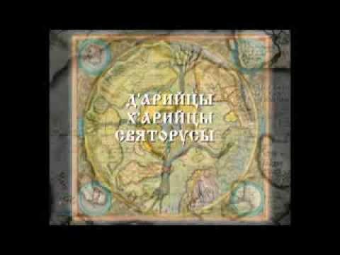 Как появились люди на земле по славянским ведам