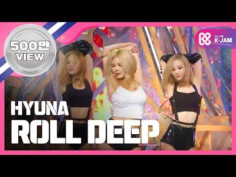 (episode-158) Hyun A (feat.hyojong) - Roll Deep (현아(Feat. 효종) - 잘나가서 그래)