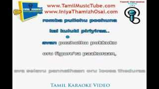 Kazhugu - Aambalaikum Pombalaikum Song Lyrics - Kazhugu Lyrics