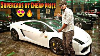 Luxury Supercars At Cheap price 🔥❤️ | Lamborghini ,Porsche, Audi, Mercedes, Bmw