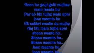 Ek Galti- D-freakers,India ft.Shivai lyrics