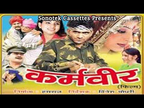 HD Karamveer    कर्मवीर    Uttar Kumar    Dhakad Chhora    Suman Negi  I  Hindi Full Movies