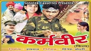 HD Karamveer || कर्मवीर || Uttar Kumar || Dhakad Chhora || Suman Negi |I  Hindi Full Movies