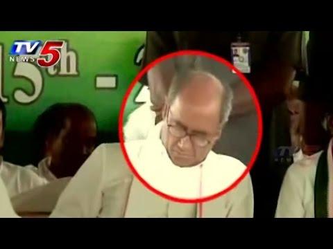 Digvijay singh,VH Sleeping in GHMC Election Meet : TV5 News