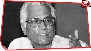 दिल्लीः पूर्व रक्षामंत्री George Fernandes का निधन, स्वाइन फ्लू से पीड़ित थे