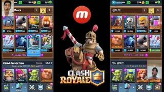 CLASH ROYALE game play | Mobizen