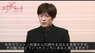 Hiromi Nishikawa Net Worth
