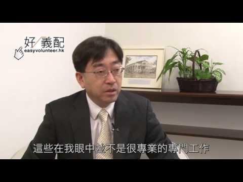 食物及衞生局局長高永文, BBS, JP
