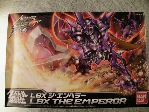 Level 5 / Bandai : Danball Senki - Hyper Function The Emperor ダンボール戦機