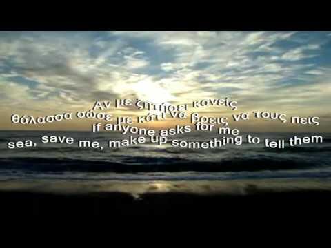 Μιχάλης Χατζηγιάννης - Θάλα.mp3